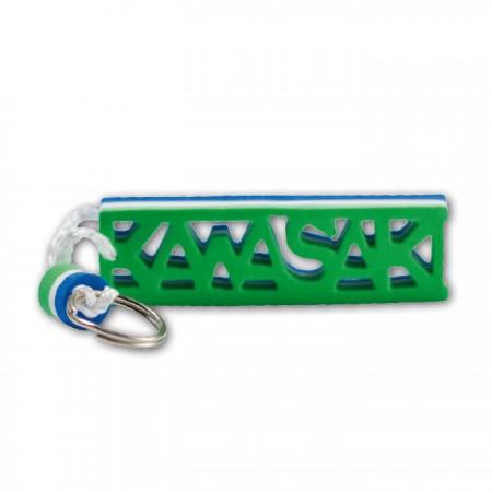"Schlüsselanhänger ""Kawasaki"""