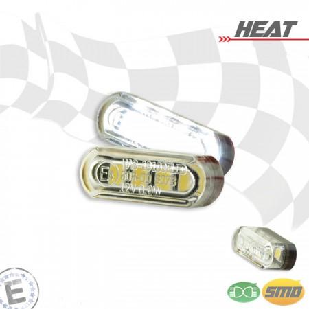 """LED-Kennzeichen-Einbauleuchte """"Heat"""""""